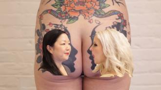 Fantastiske Margaret Cho & Princess Superstar er på vår Juni liste med knall låta, My Booty is Efficient!