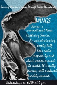 WINGS – Womens International News Gathering Service